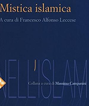 غلاف التصوف الإسلامي